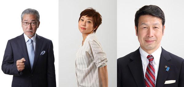 室井佑月と前新潟県知事・米山隆一が夫婦で初・メディア生出演!『大竹まこと ゴールデンラジオ!』