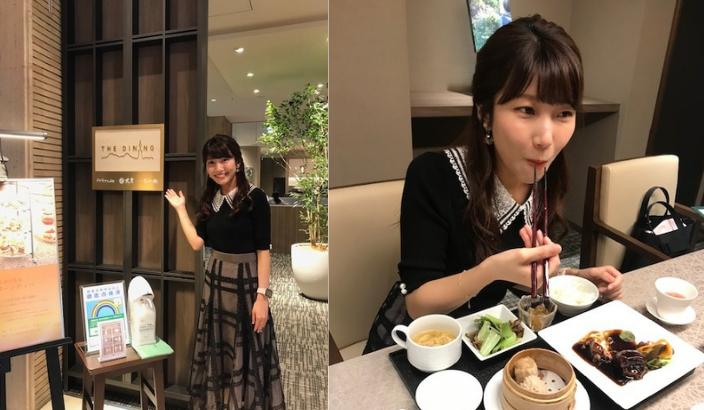 浜松町絶品グルメ!「松井・松阪のハッピー黒酢豚」(芝パークホテル「THE DINING」)