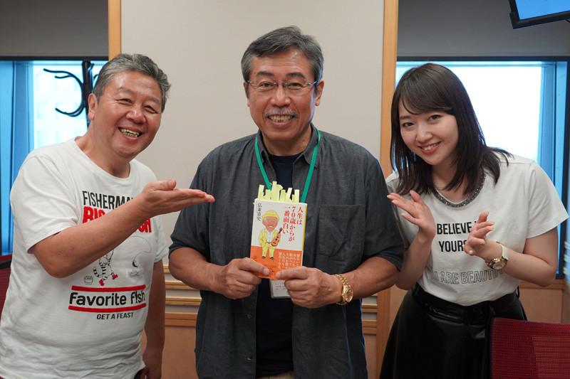 漫画家・弘兼憲史さん - くにまるジャパン 極