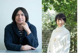 『阿川佐和子&ふかわりょう 日曜のほとり』10月3日(日) 午前10時スタート