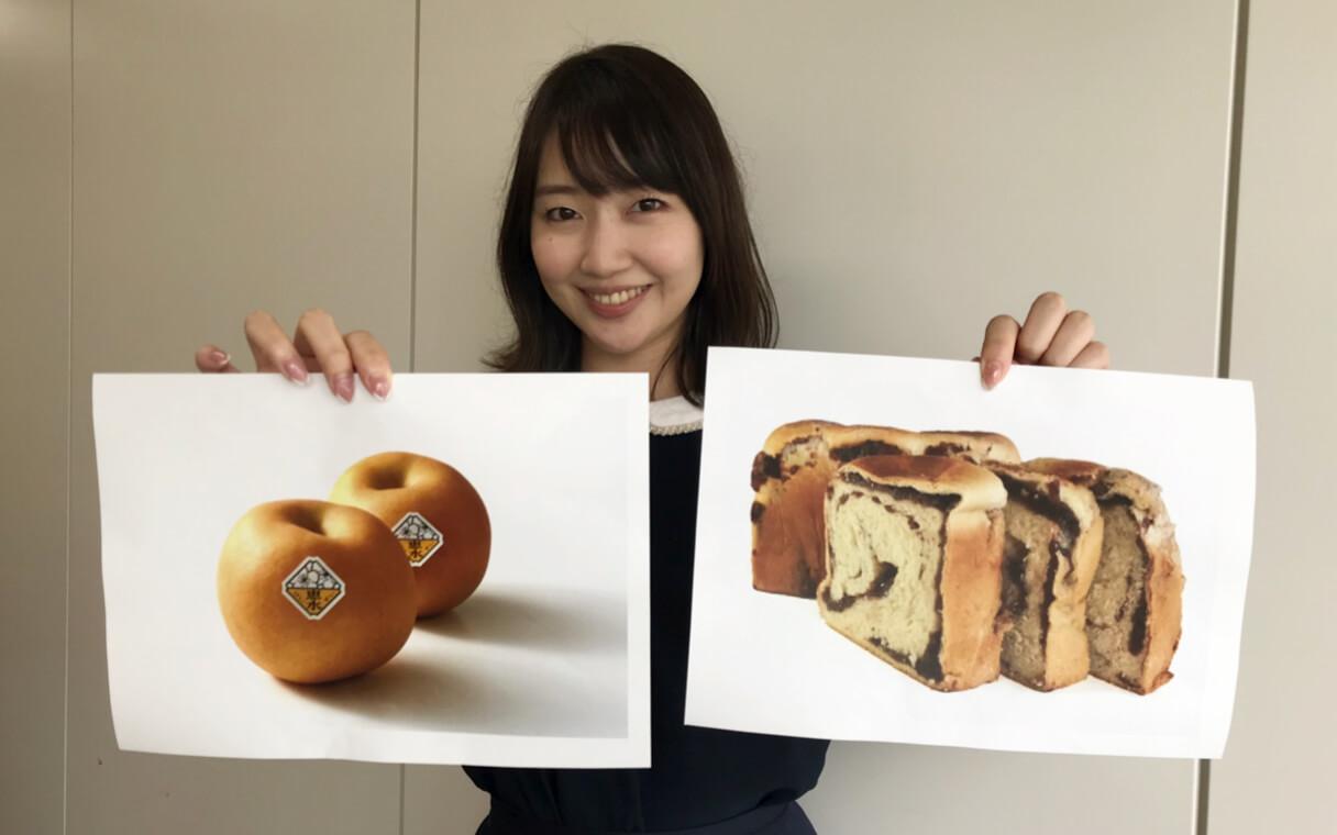 日本各地のおいしいものをプレゼント!「くにまるジャパン極」スペシャルウィーク!