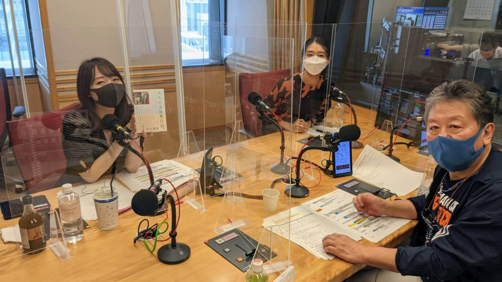 【電線愛好家】の女優 電線への偏愛を語る〜10月11日「くにまるジャパン極」