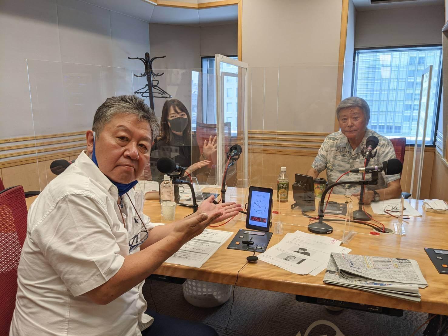 『くにまるさん、お客さんですよ!』9月13日(月)のお客様:小倉智昭さん