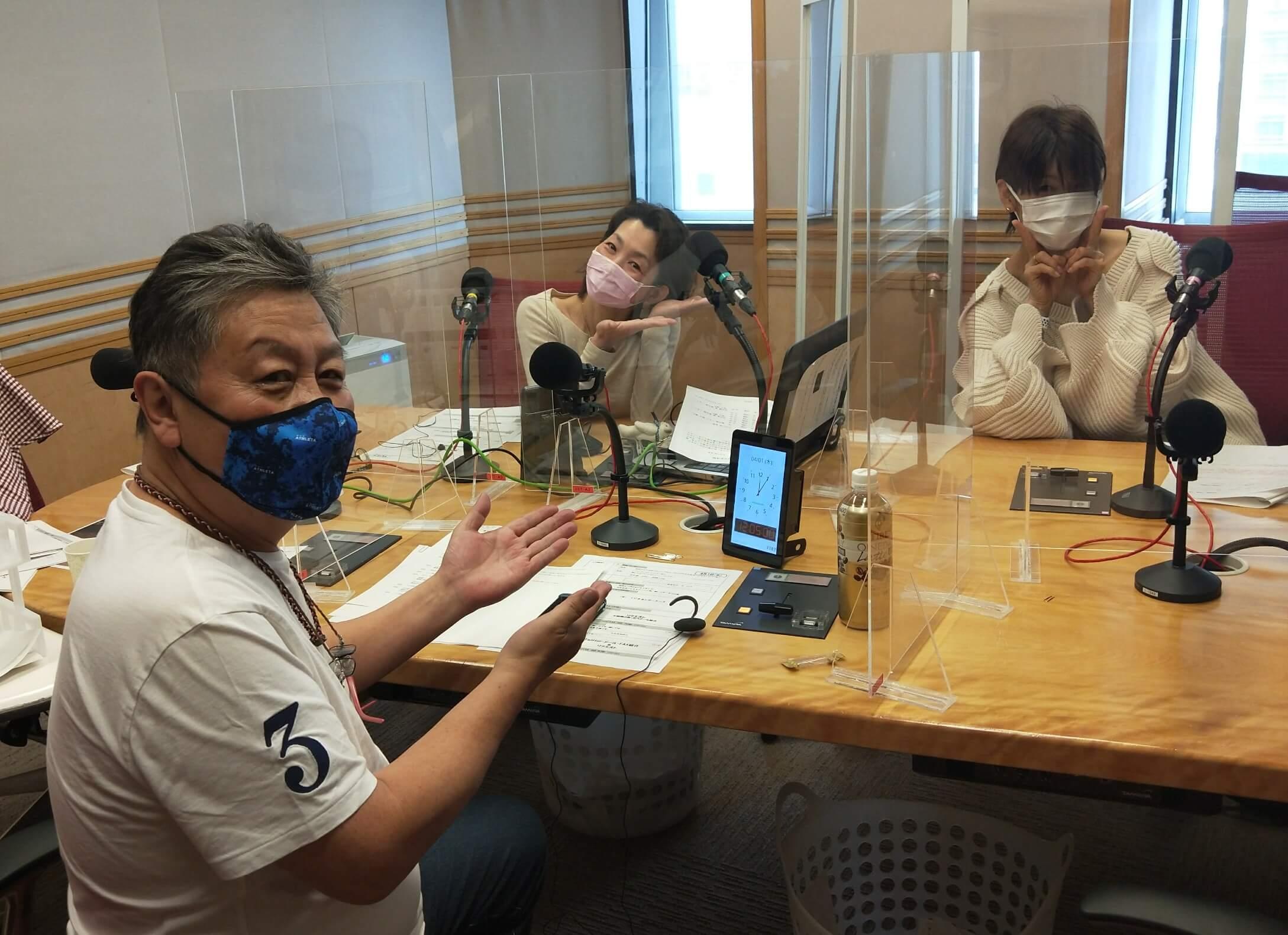 『くにまるジャパン極・くにまるレポーターズ』4月1日(木)のお客様:河合薫さん