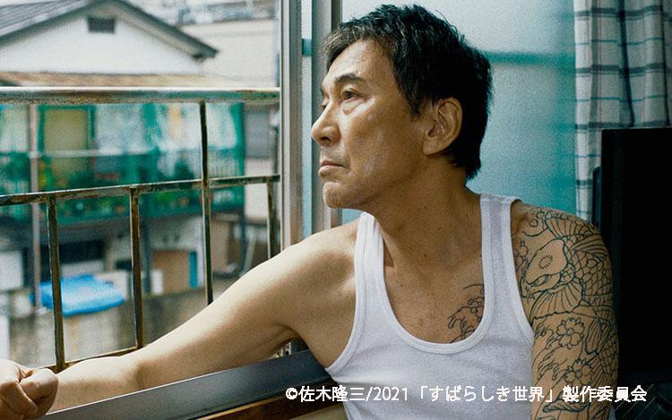 『24年間獄中にいた男のこえ~昭和63年放送「戸籍のない男」を聴く』放送決定