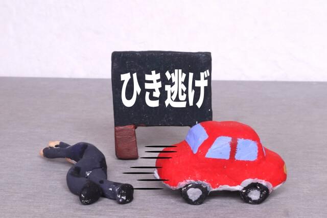 10年前のひき逃げ、時効前に容疑切り替え捜査継続 大谷昭宏氏「非常に大事なこと」〜10月11日「くにまるジャパン極」