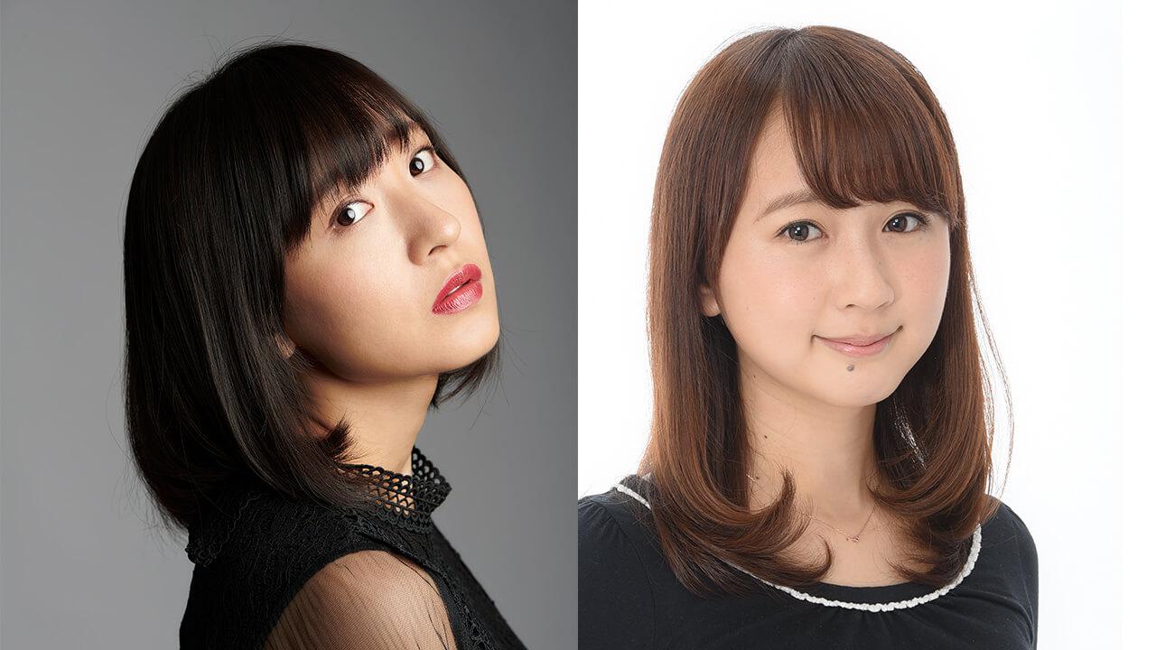 「上田瞳と高柳知葉のふたラジ!!」6/30開始!コーナーメール募集中!