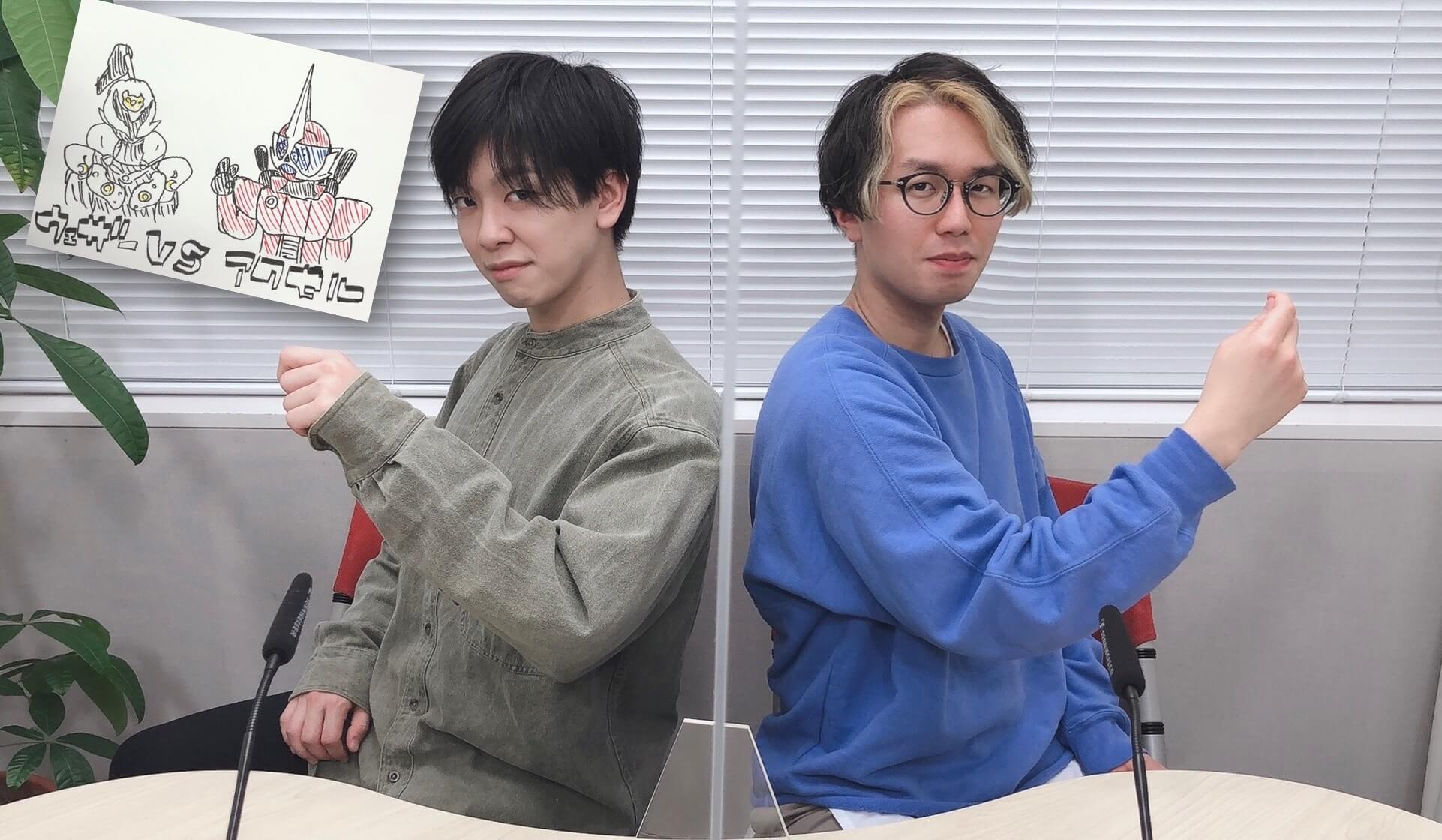 【中優一郎と松原涼のラジオゆうりょーじ!!(自称)】#1 初回から変身!!