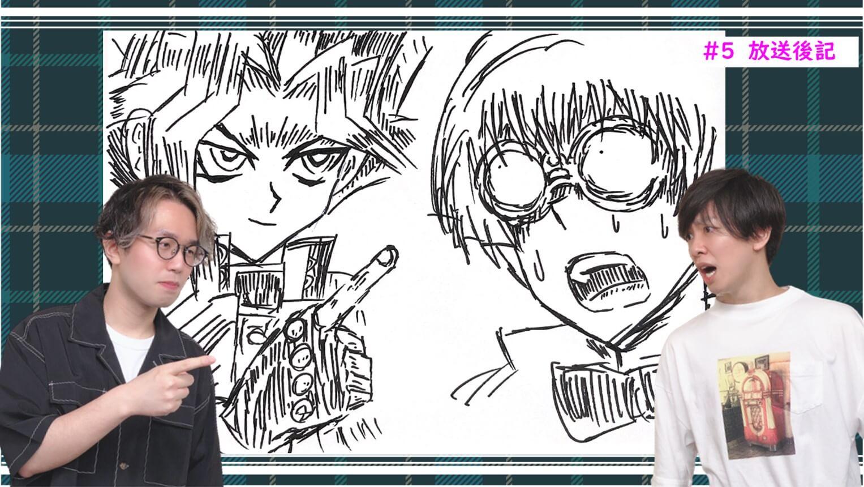 【中優一郎と松原涼のラジオゆうりょーじ!!(自称)】#5「松原遊戯VSインセクター中」