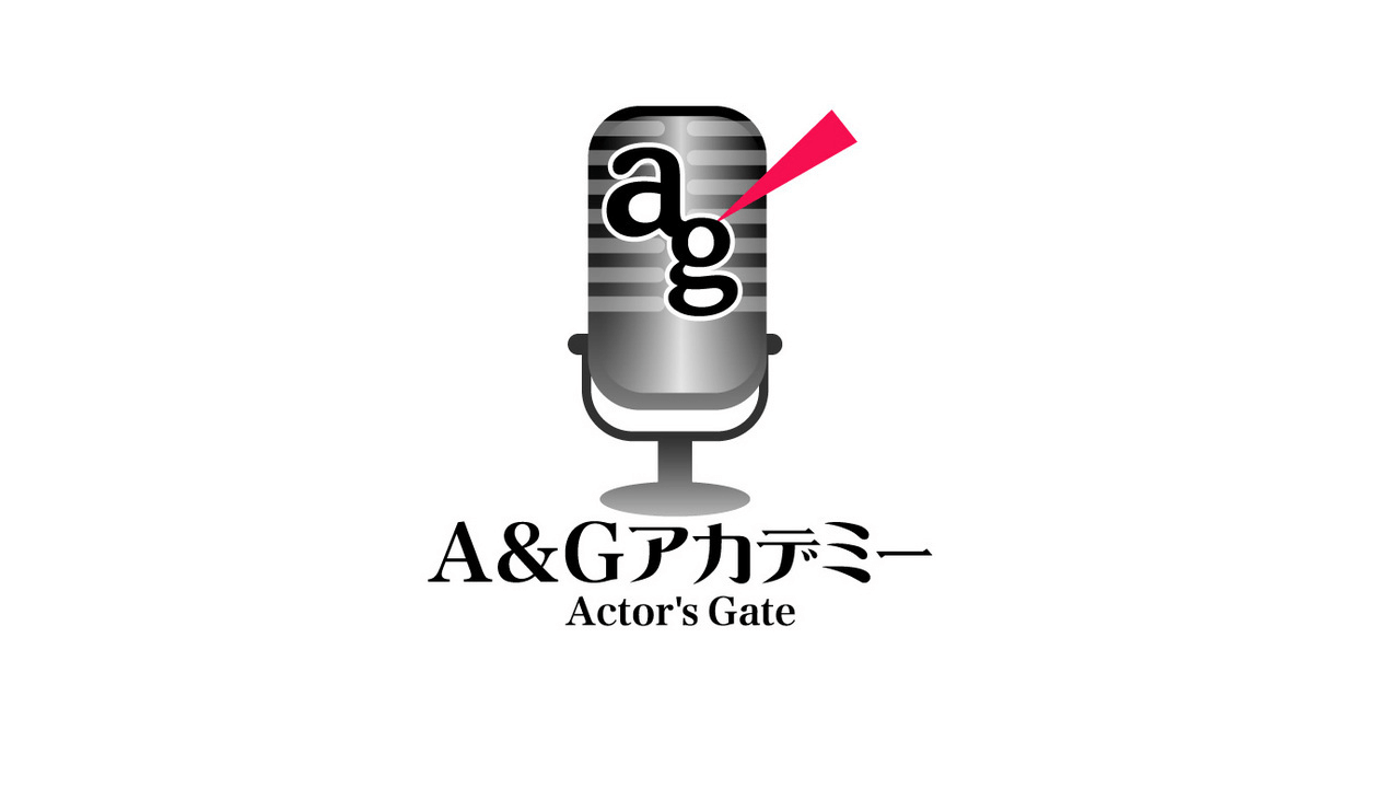 【受講生募集】A&Gアカデミーがラジオ・イベント・動画番組で活躍する生徒を募集中!