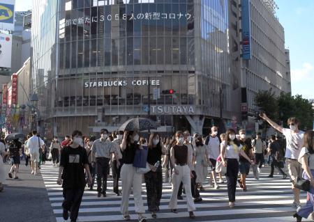 大谷昭宏氏「菅首相の発信は紋切型。一人の人間として実情を伝えて!」〜8月2日「くにまるジャパン極」