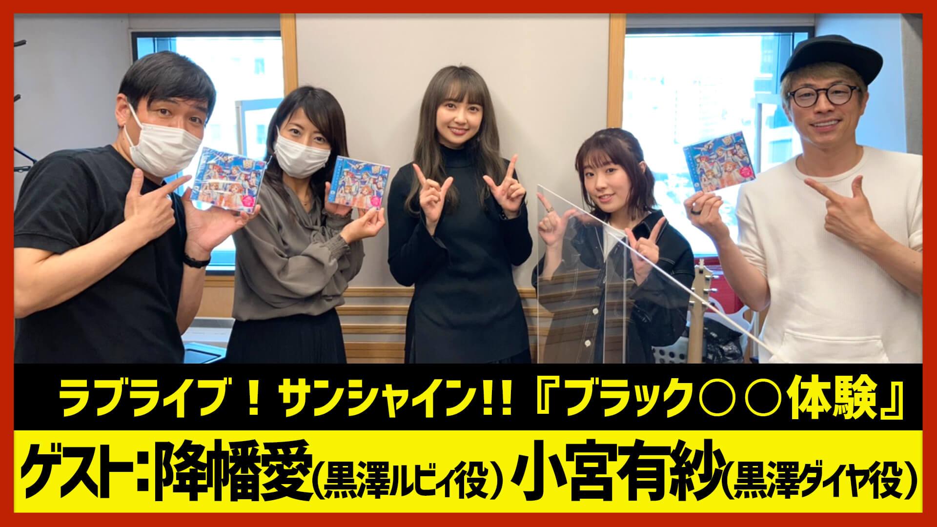 【田村淳のNewsCLUB】ゲスト: 降幡愛さん&小宮有紗(2021年4月3日part3)