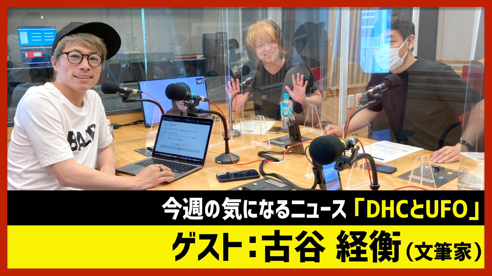 【田村淳のNewsCLUB】ゲスト: 古谷経衡さん(2021年6月5日前半)