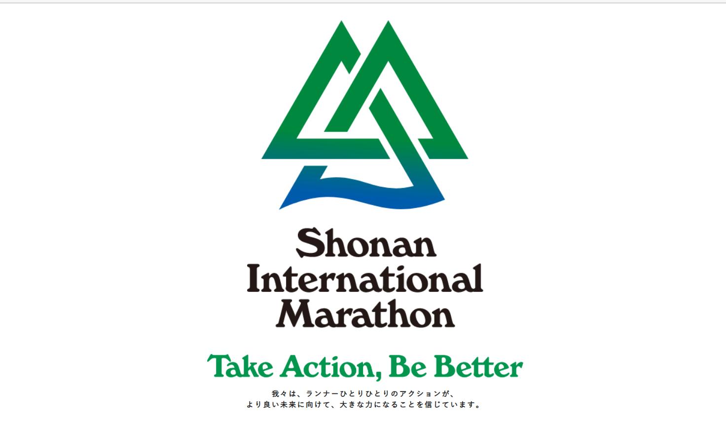 【緊急特番】湘南国際マラソン2月にやるってよ!~Track Town JPN第76回2021年9月24日