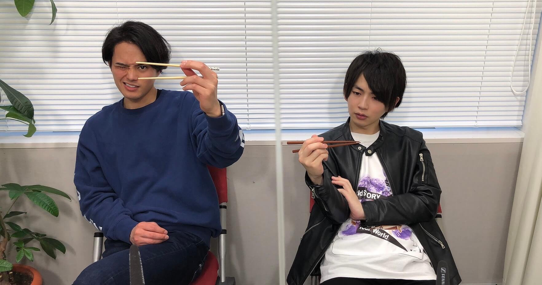 【近藤雄介と菊地燎の dreamDANG!!】第24回「利き手を封印した2人…」