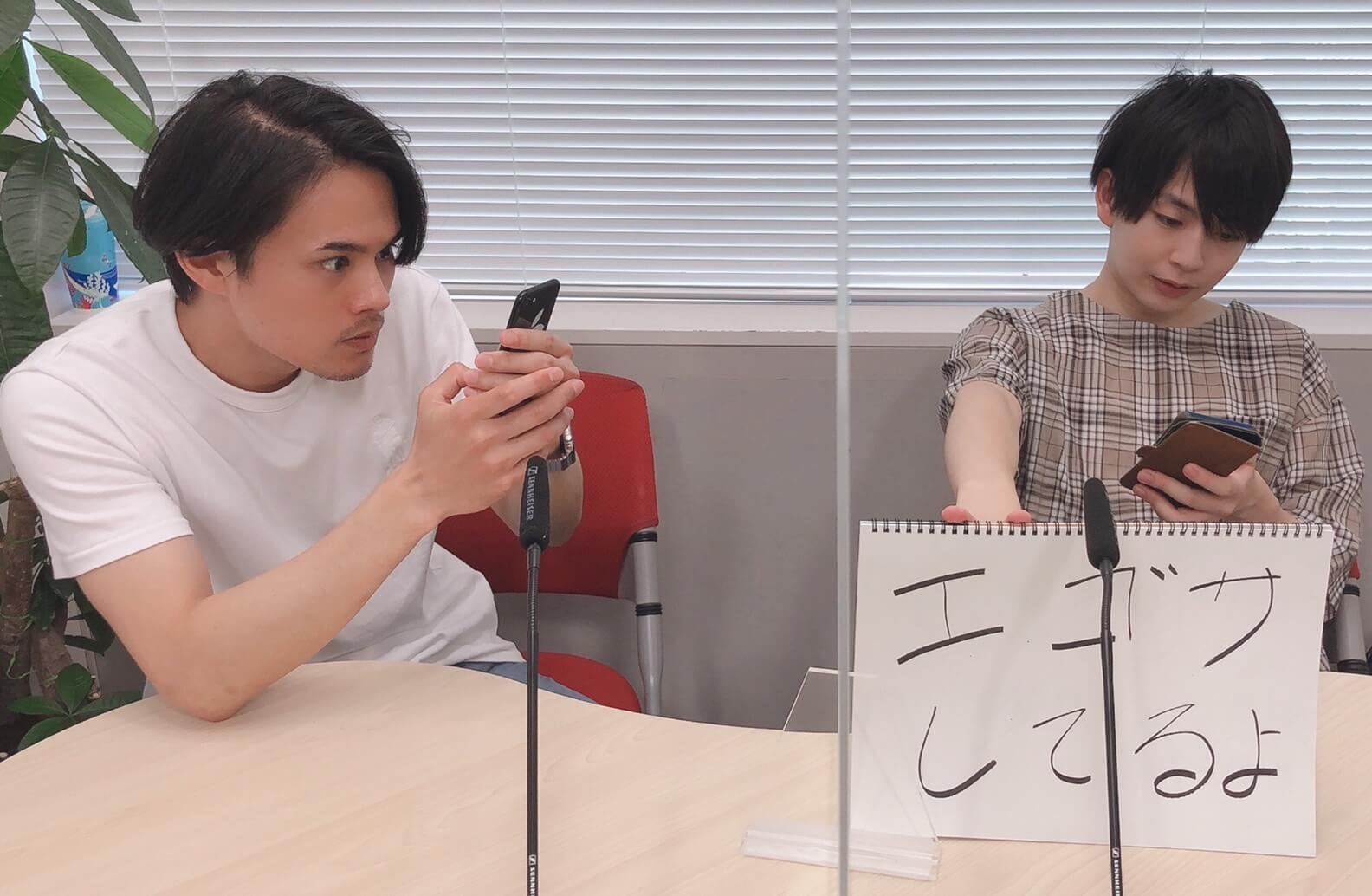 【近藤雄介と菊地燎の dreamDANG!!】第31回「あくまでも!妄想トークです」