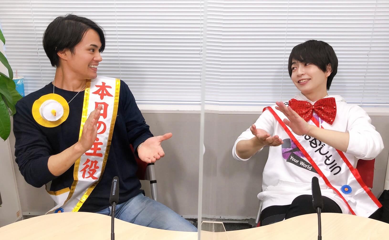【近藤雄介と菊地燎の dreamDANG!!】第35回「プレゼント交換回」