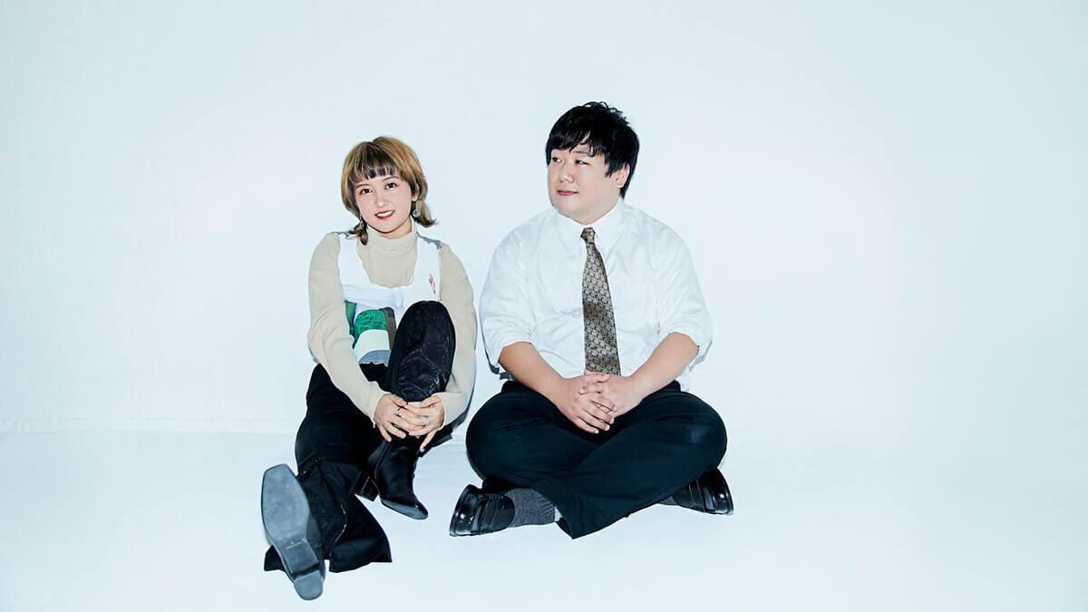 卒業アルバムに1人はいそうな人を探すラジオ』ラランド×流れ星 初のオンライン・SPコラボイベント 配信決定!