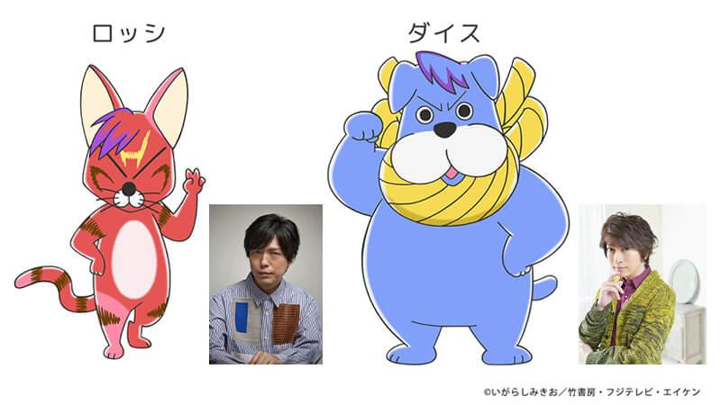 アニメ『ぼのぼの』神谷浩史、小野大輔 9月25日から4週連続出演!インタビュー&MOB改めMBBからの応援メッセージ公開!