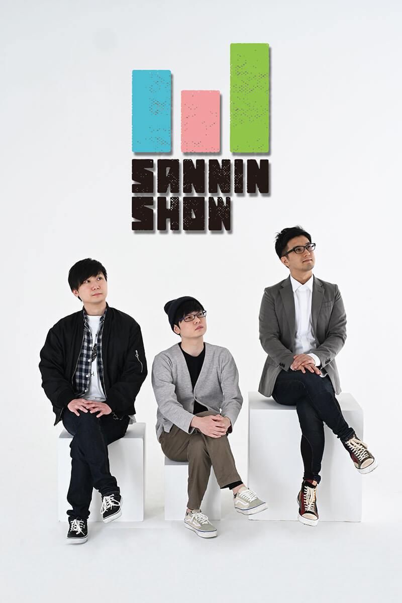 『ナニモノ!』5月29日・6月5日のパーソナリティに、大人気ゲーム実況グループ 『三人称』