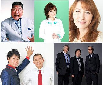 『大竹まこと ゴールデンラジオ!』15年目突入記念企画 「リスナーの皆さんありがとうウイーク」実施決定!