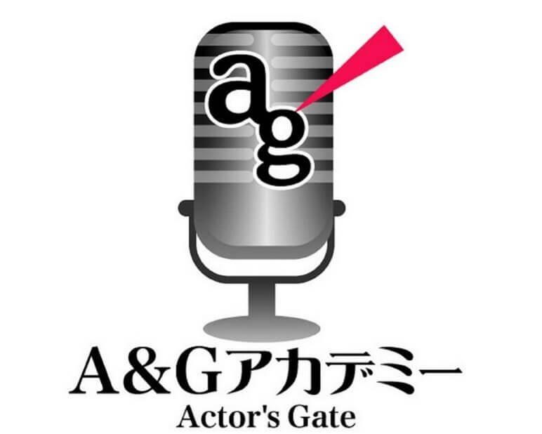 5月9日まで受付中!ラジオパーソナリティ、イベント&コンサートディレクター、A&G動画コース 生徒募集!