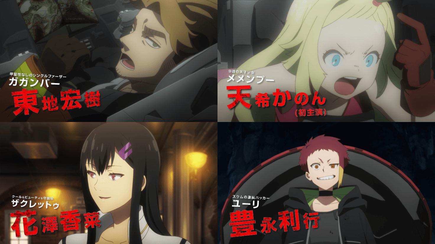 秋アニメ『サクガン』最新PVが公開! 2021年10月よりTOKYO MX / MBS / BS11での放送が決定