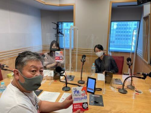『くにまるジャパン極・本屋さんへ行こう!』3月29日(月)のお客様:古屋博子さん(翻訳者)