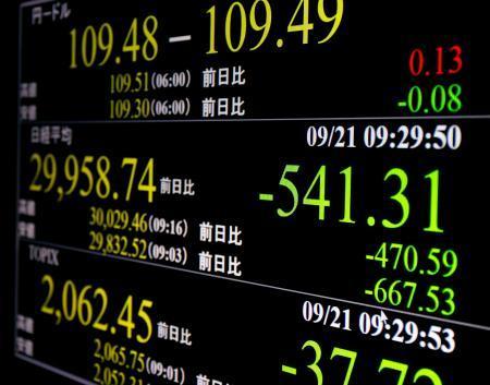 吉崎達彦氏「中国版リーマンショック?世界的株価下落の原因とされる『中国恒大集団』とは?」〜9月21日「くにまるジャパン極」