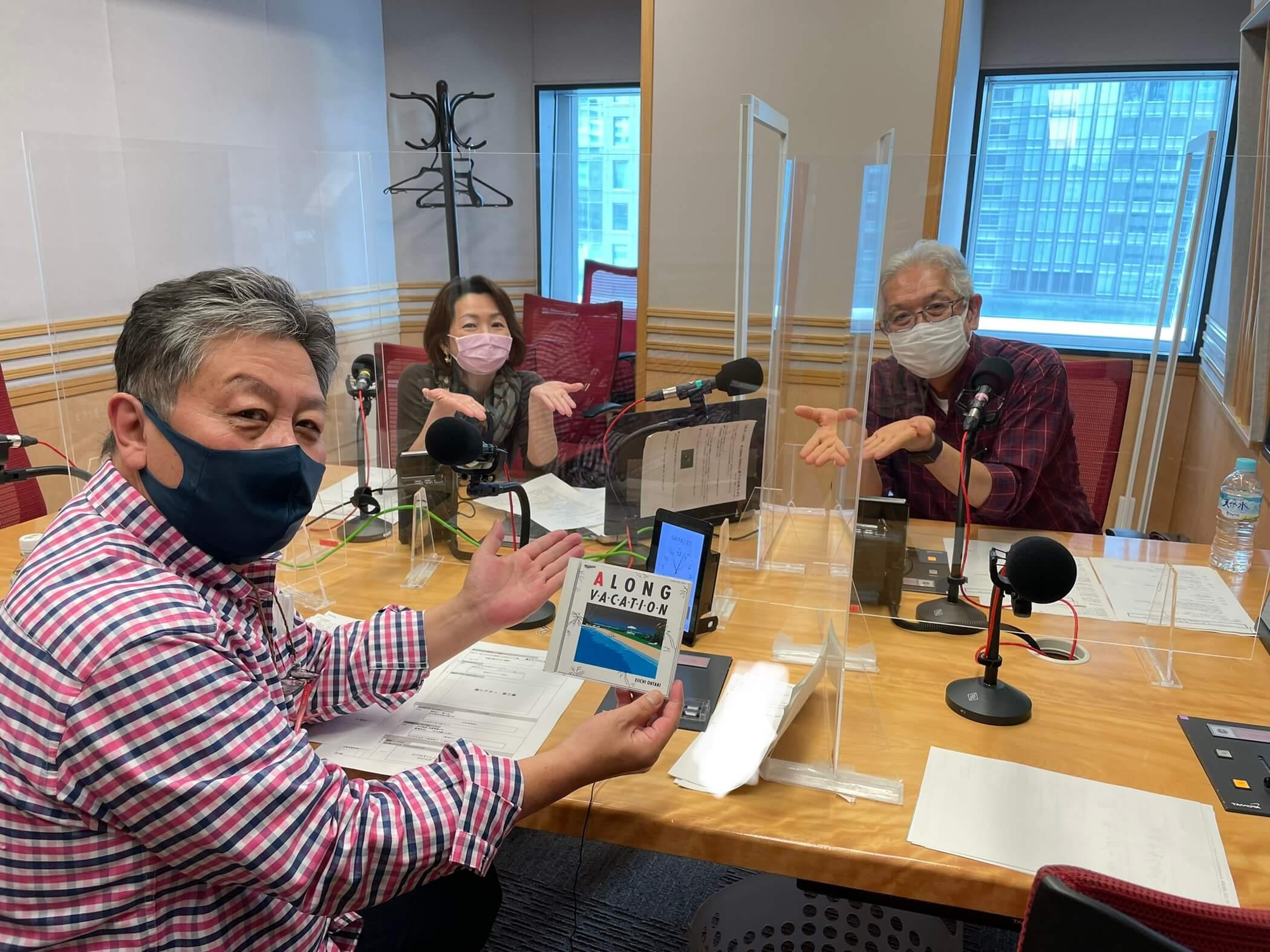 『くにまるジャパン極・極シアター』4月16日(金)のお客様:萩原健太さん