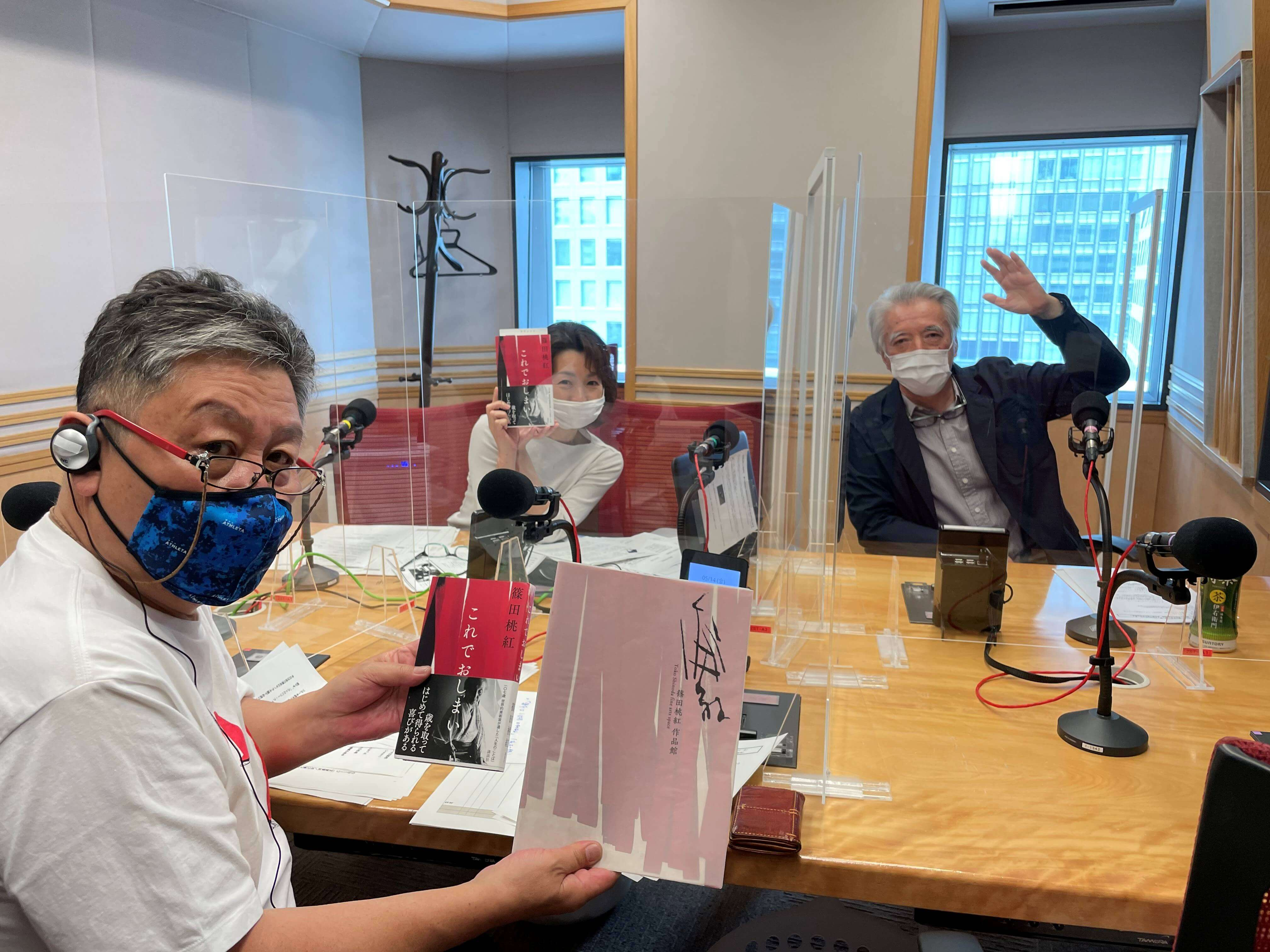 『くにまるジャパン極・極シアター』5月14日(金)のお客様:若山滋さん・渡辺雅史さん