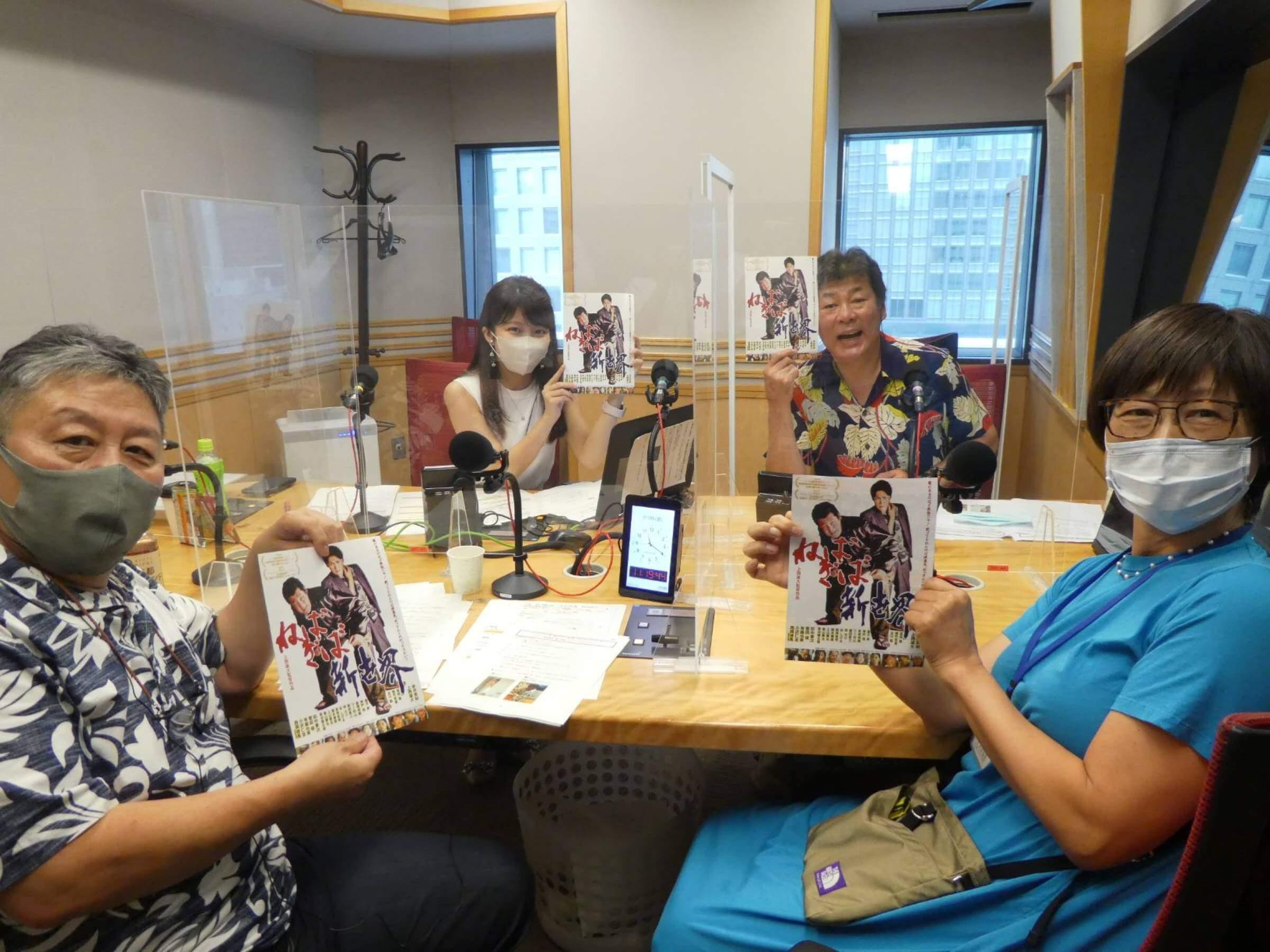 『くにまるジャパン極・極シアター』7月9日(金)のお客様:赤井英和さん