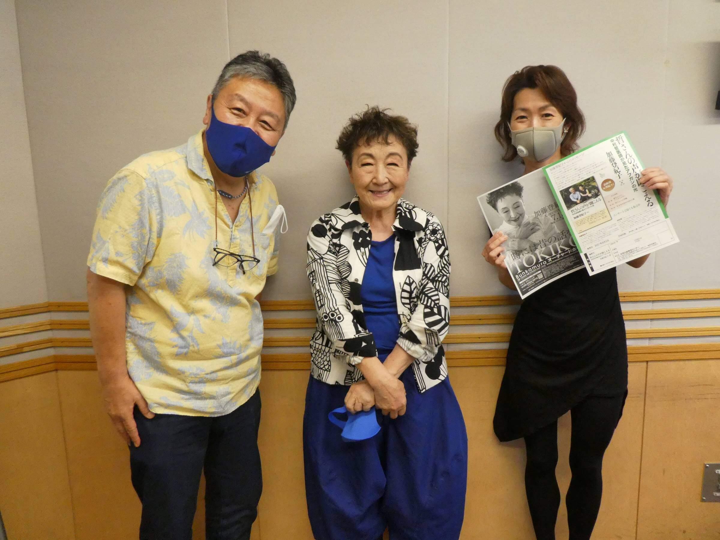 『くにまるジャパン極・極シアター』7月16日(金)のお客様:加藤登紀子さん