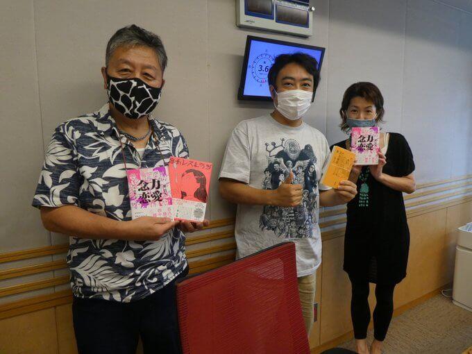 『くにまるジャパン極・極シアター』8月27日(金)のお客様:笹公人さん(歌人)