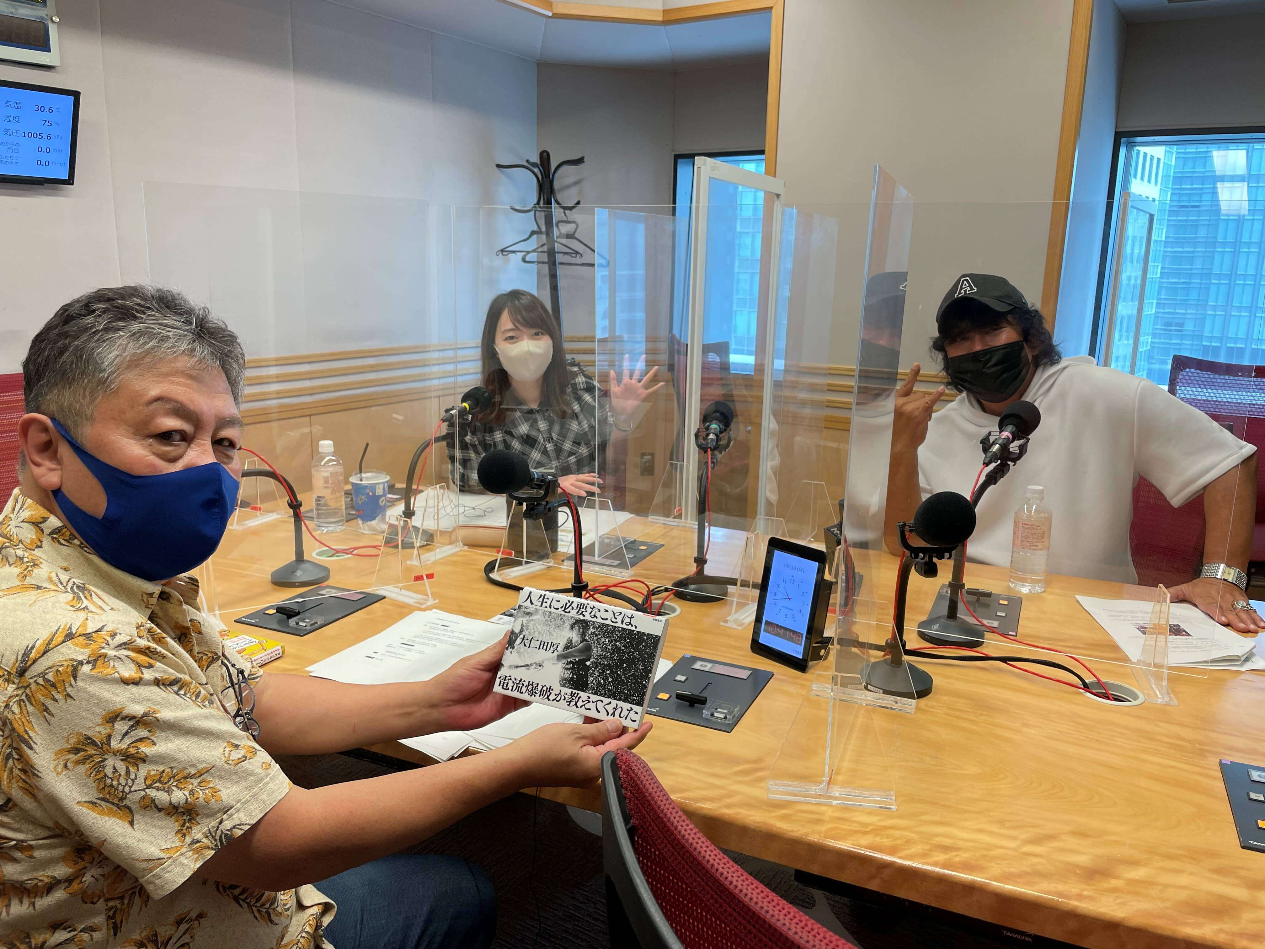 『くにまるジャパン極・極シアター』8月30日(月)のお客様:大仁田厚さん・三山ひろしさん