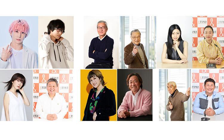 「浜松町ハーベストフェスタ-浜祭- 2021 オンライン」文化放送人気番組パーソナリティのコラボレーションが決定!