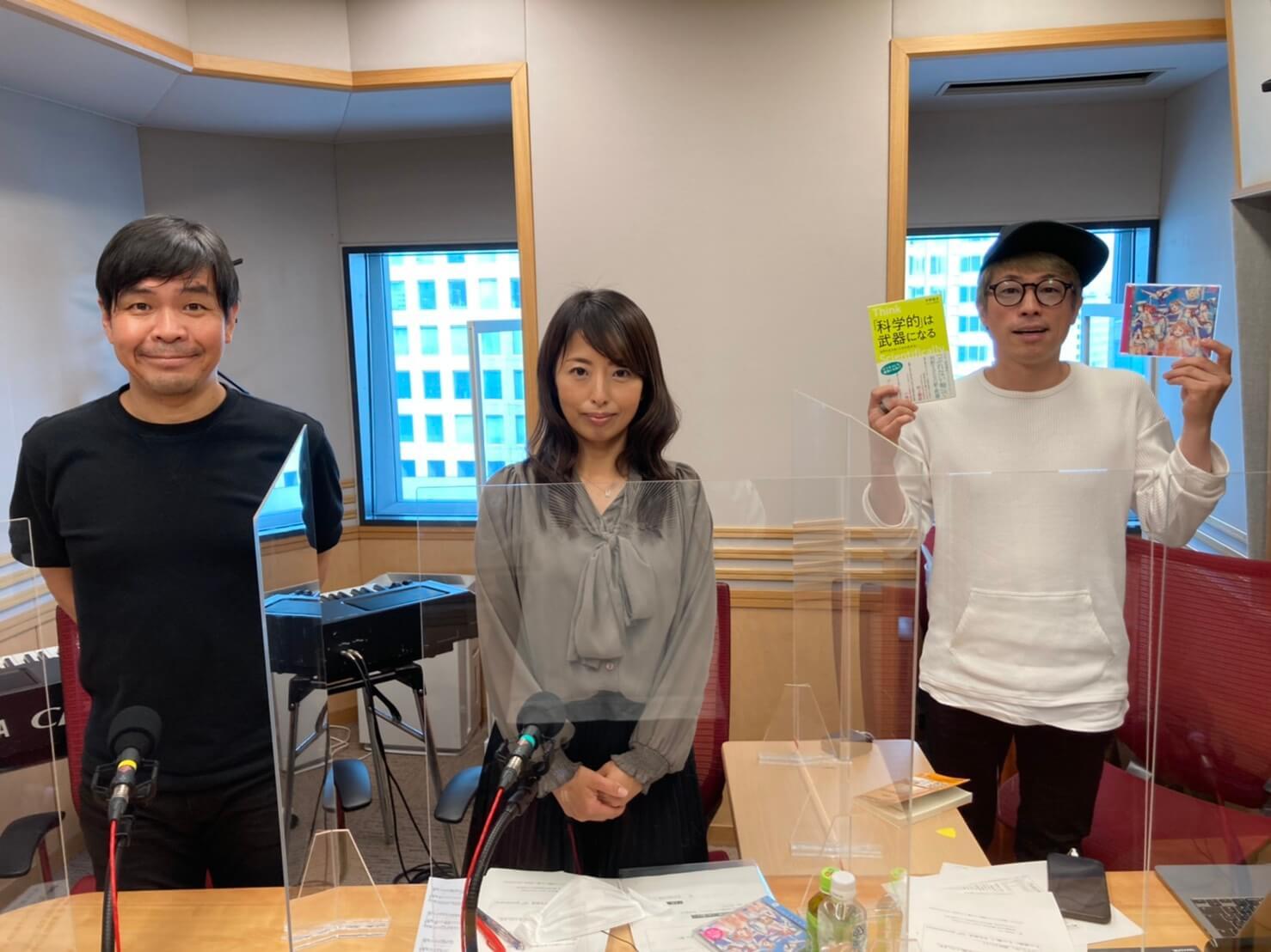 【4/3(土)】放送後記&来週のお知らせ