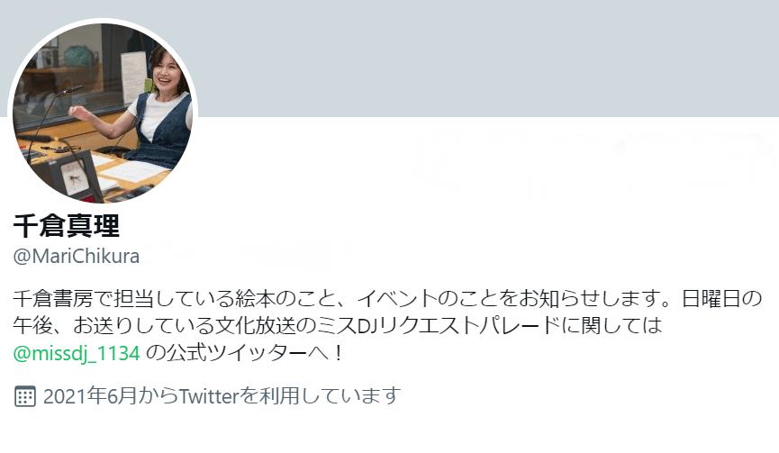 文化放送「千倉真理 ミスDJリクエストパレード」6/27 オンエアリスト
