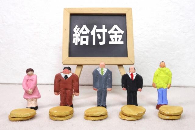 「現金給付は誰のため?」 ~10月14日(木) 斉藤一美ニュースワイドSAKIDORI!