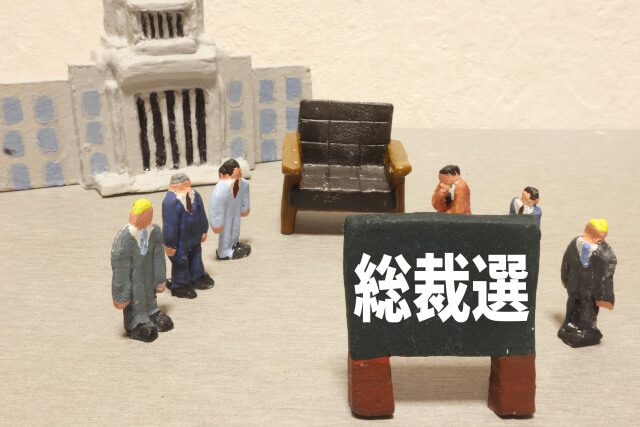 自民党総裁選、河野氏は過半数取れない、岸田氏有利…森功氏が予測〜9月24日「くにまるジャパン極」