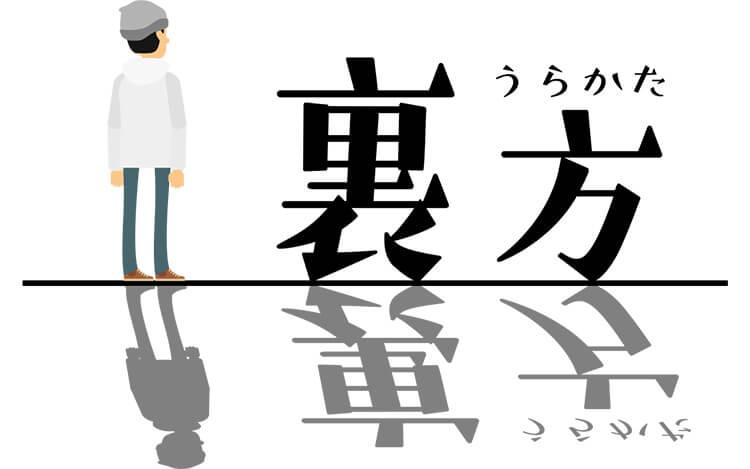 4/9&4/16のゲストにアニメ演出家 藤田陽一さんが登場!メール募集中!