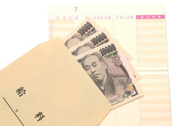 賃上げには減税が最も効果的? 岸田政権の「賃上げ税制」に喝 ~10月18日「おはよう寺ちゃん」