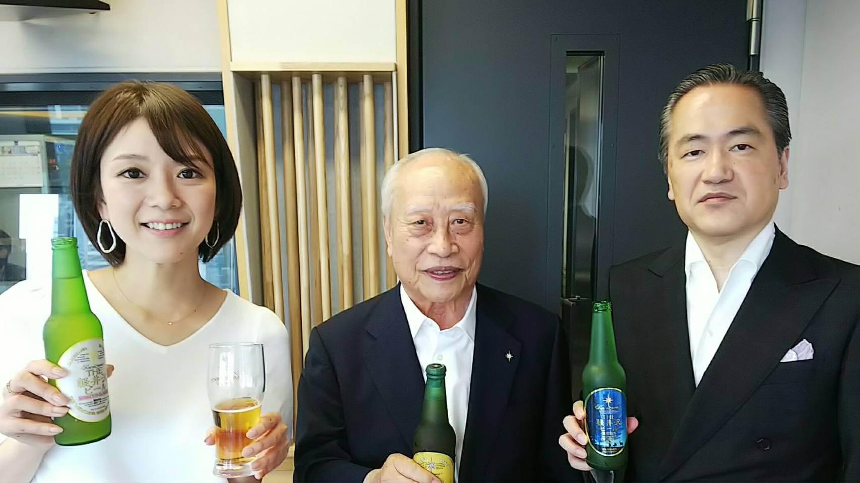 こんなビールは他にはない!「家族愛」がコンセプトの地ビール!軽井沢ブルワリー・和田泰治会長