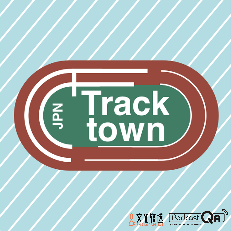 知っているようで知らないWAって何?~PodcastQR「Track Town JPN」