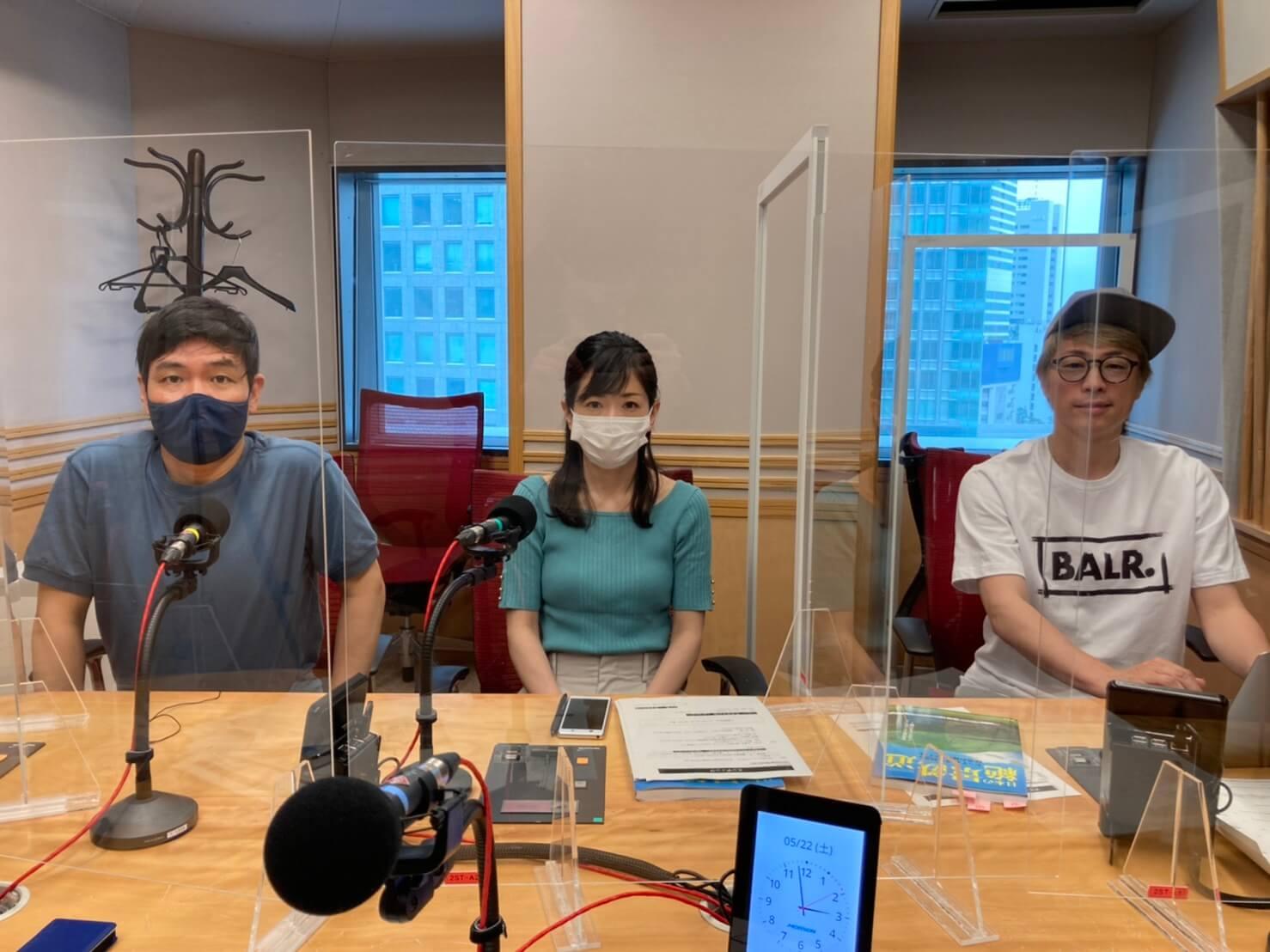 5/22(土)放送後記&次回のお知らせ