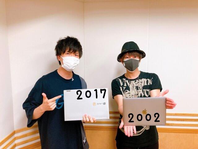 柿原徹也・畠中祐 ボクらが君を幸せにするラジオ 第182回(2021年6月26日放送分)