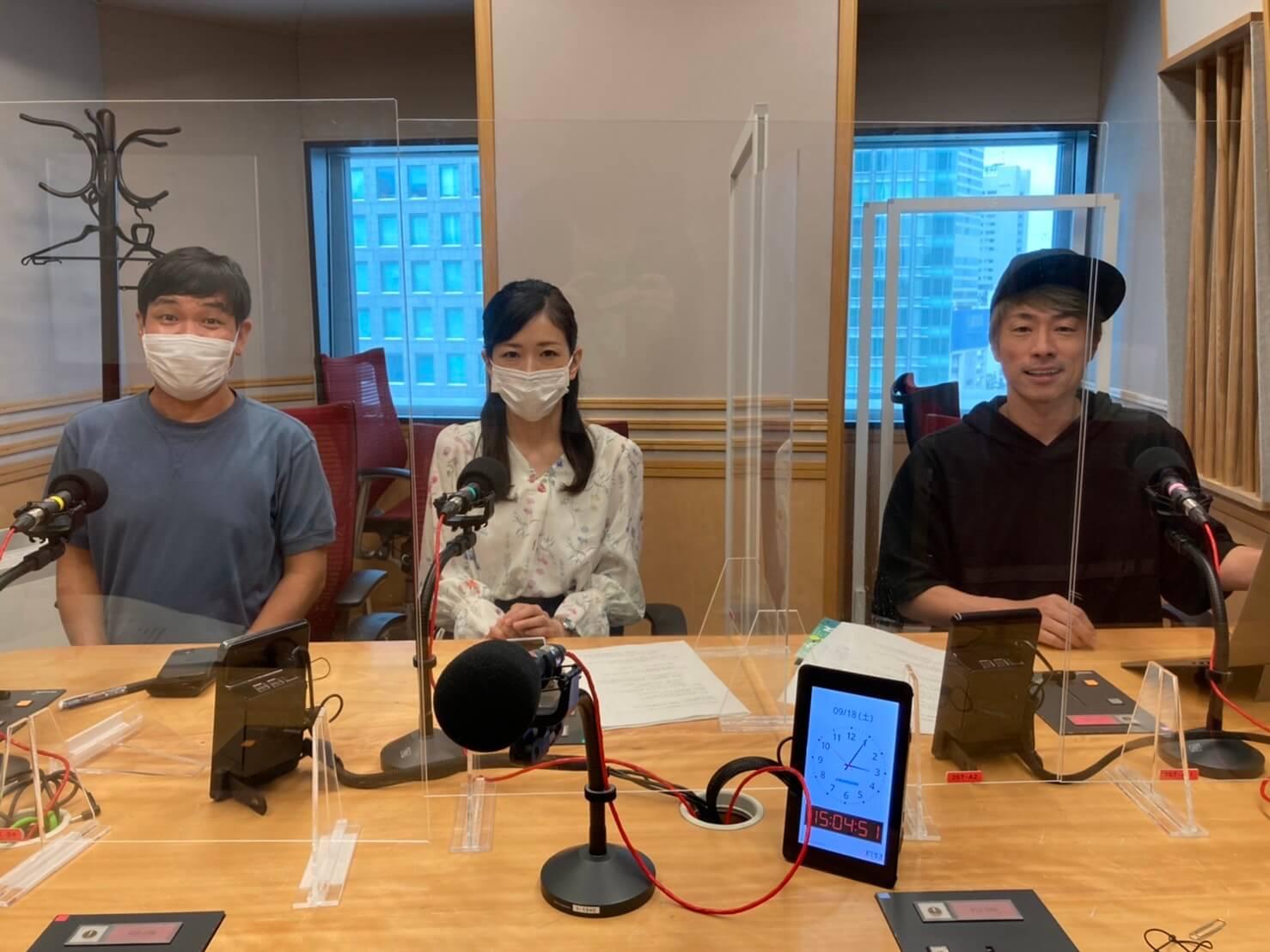9/18(土)【放送後期】&次回のお知らせ