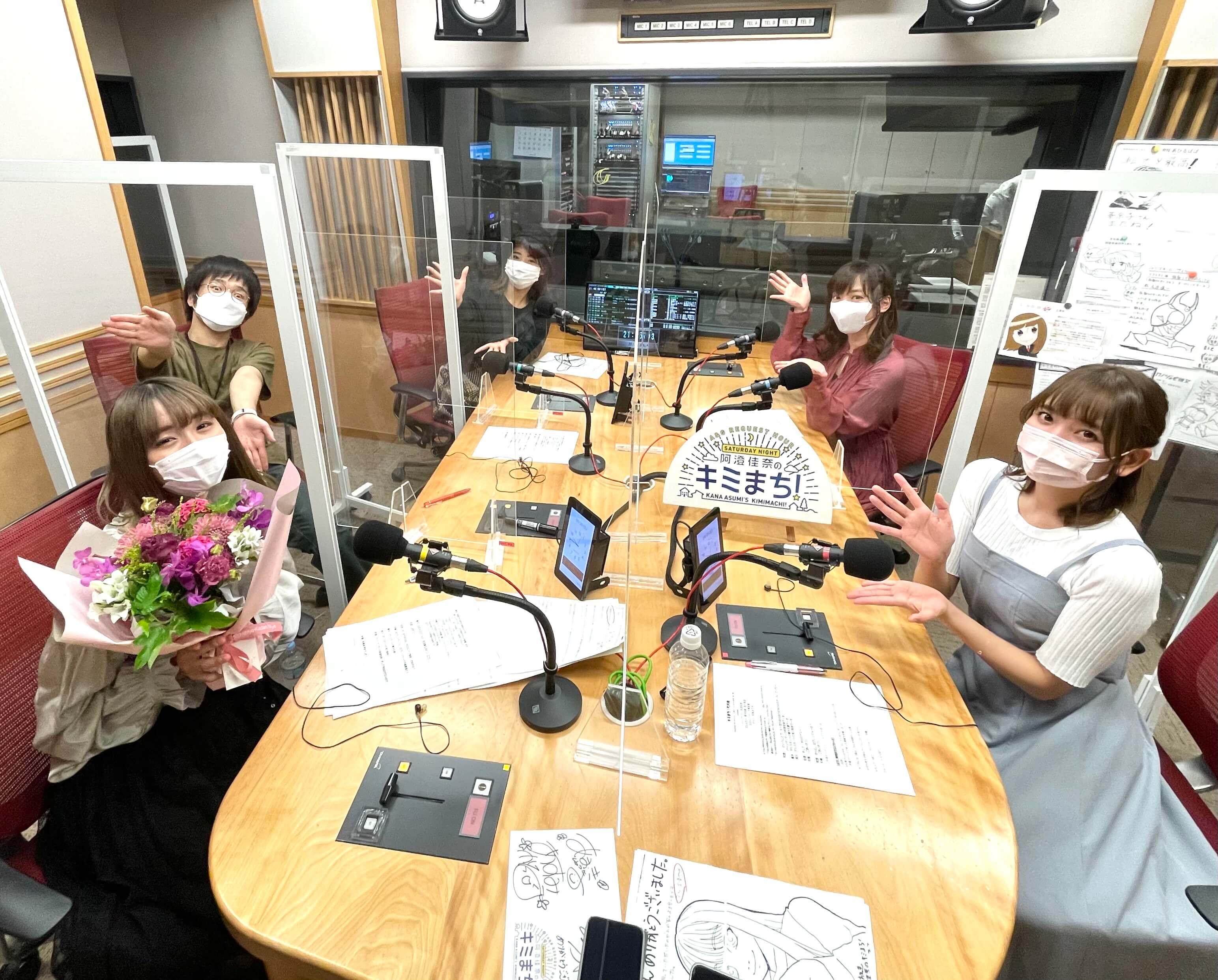 和氣あず未さんがMCをつとめる「アニゲー☆イレブン」のユニークな企画にスタジオ騒然?!キミまち!9月25日レポート