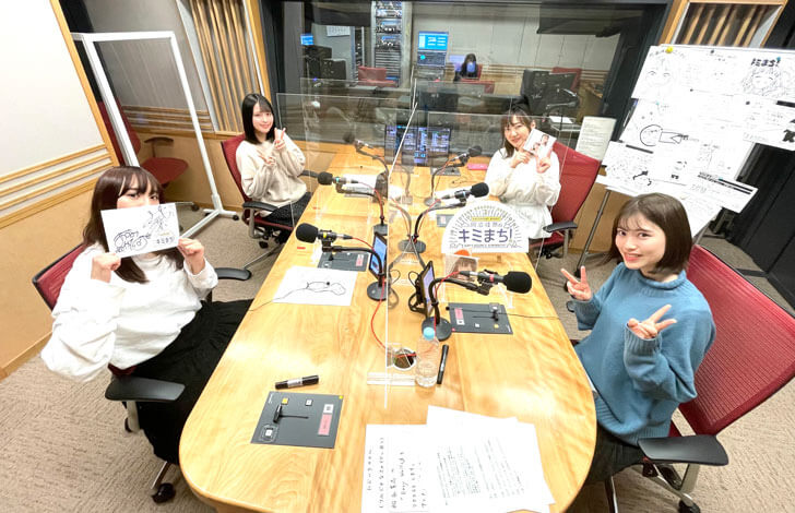 憧れの石原夏織さん登場に佐々木舞香(=LOVE)大興奮!!「キミまち!」4月17日レポート
