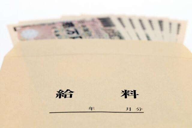 森永卓郎「1億総アーティスト!」賃上げ税制について語る〜10月18日「大竹まこと ゴールデンラジオ」
